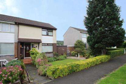 2 Bedrooms End Of Terrace House for sale in Gilfillan Way, Paisley