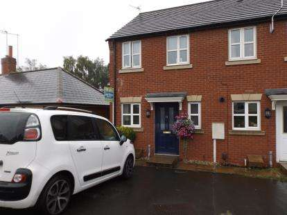 2 Bedrooms End Of Terrace House for sale in Lawrence Avenue, Mansfield Woodhouse, Mansfield, Nottinghamshire