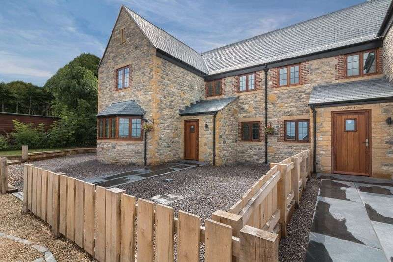 7 Bedrooms Semi Detached House for sale in Bineham Lane, Yeovilton Village