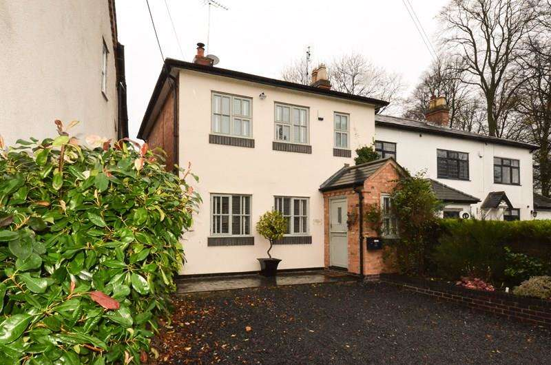 3 Bedrooms Cottage House for sale in Meadow Lane, Alvechurch, Worcestershire