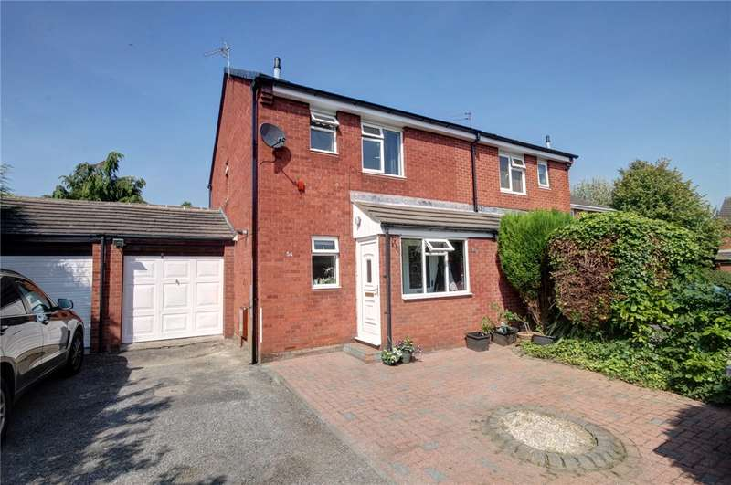 3 Bedrooms Semi Detached House for sale in Birkdale Gardens, Belmont, Durham, DH1