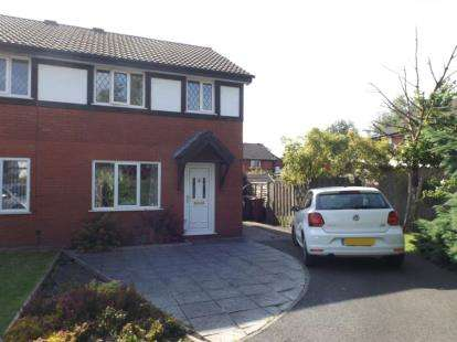 3 Bedrooms Semi Detached House for sale in Mossdale, Daisyfield, Blackburn, Lancashire