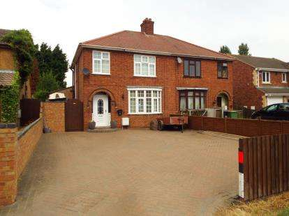 3 Bedrooms Semi Detached House for sale in Coates Road, Eastrea, Whittlesey, Cambridgeshire