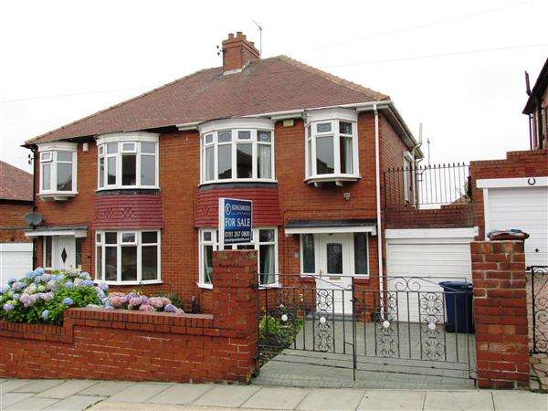 3 Bedrooms Semi Detached House for sale in Jedburgh Gardens, Newcastle upon Tyne