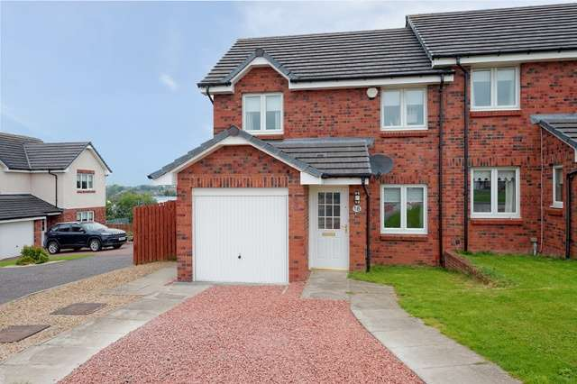 3 Bedrooms Semi Detached House for sale in Gartmore Road, Cairnhill, Airdrie, North Lanarkshire, ML6 9BH