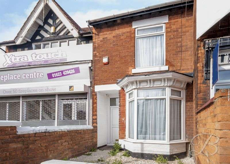 3 Bedrooms Terraced House for sale in Westfield Lane, Mansfield