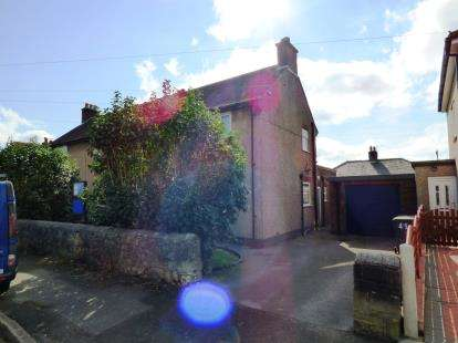 3 Bedrooms Semi Detached House for sale in Haddon Road, Buxton, Derbyshire
