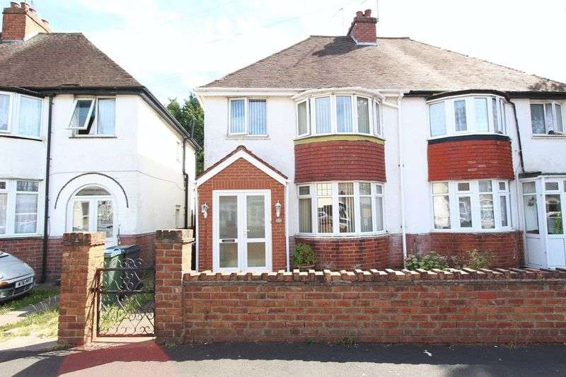 3 Bedrooms Semi Detached House for sale in Lewis Street, Tipton
