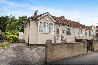 2 Bedrooms Bungalow for sale in Filton Avenue, Filton, Bristol, South Gloucestershire