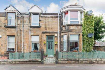 2 Bedrooms Flat for sale in Montgomery Street, Larkhall, South Lanarkshire