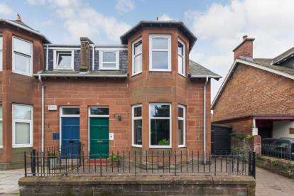3 Bedrooms Semi Detached House for sale in Craigie Road, Ayr