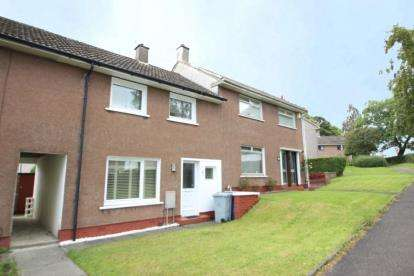 2 Bedrooms Terraced House for sale in Blackbraes Road, East Kilbride