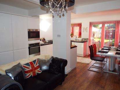 3 Bedrooms Semi Detached House for sale in Jillcot Road, Solihull, West Midlands