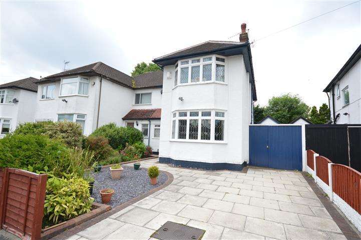 3 Bedrooms Semi Detached House for sale in Beechfield Road, Calderstones, Liverpool, L18