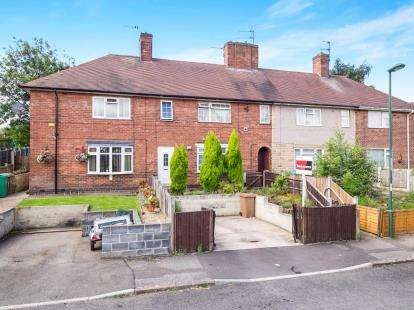 3 Bedrooms Terraced House for sale in Penrith Crescent, Aspley, Nottinghamshire