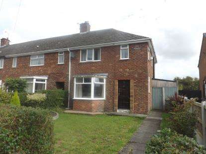 3 Bedrooms End Of Terrace House for sale in Ghyll Grove, St. Helens, Merseyside