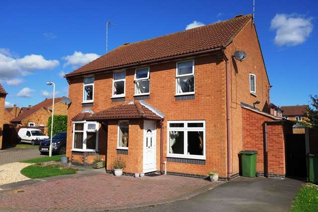 3 Bedrooms Semi Detached House for sale in Warner Close, Whetstone, Leicestershire, LE8 6XU