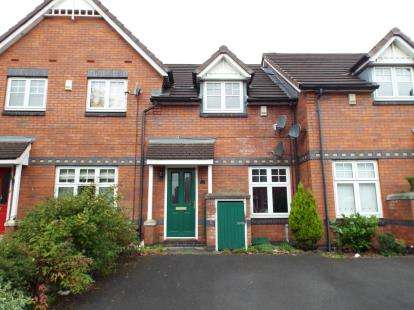 2 Bedrooms Terraced House for sale in Dixon Green Drive, Farnworth, Bolton, Greater Manchester, BL4