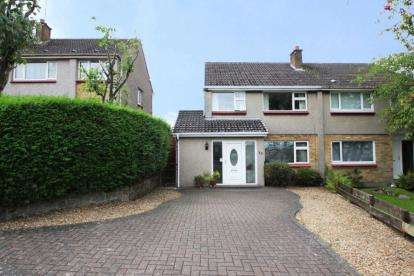 3 Bedrooms Semi Detached House for sale in Weavers Knowe Crescent, Currie