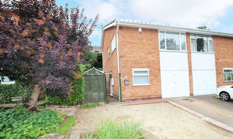 3 Bedrooms Semi Detached House for sale in Dunsley Drive, Wordsley