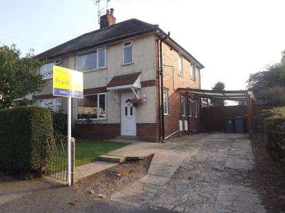 3 Bedrooms Semi Detached House for sale in Mosscar Close, Spion Kop, Warsop, Mansfield