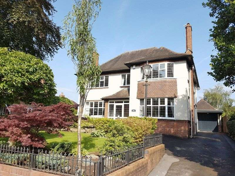 3 Bedrooms Detached House for sale in Edencroft, Crewe Road, Nantwich