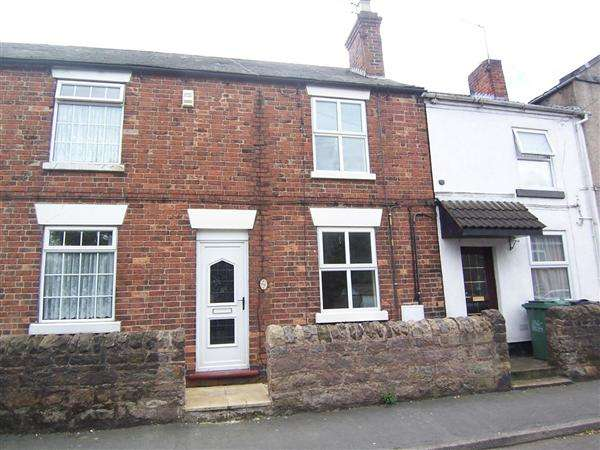 3 Bedrooms Terraced House for sale in Laceyfields Road, Heanor