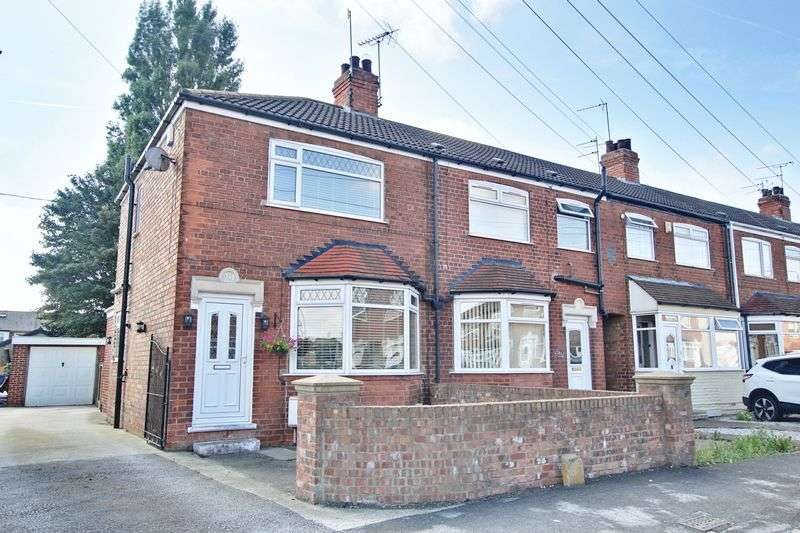 2 Bedrooms Terraced House for sale in Seaton Road, Hessle