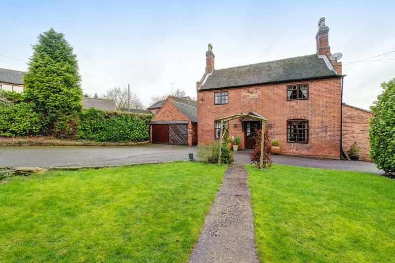 5 Bedrooms Detached House for sale in TICKNALL ROAD, HARTSHORNE