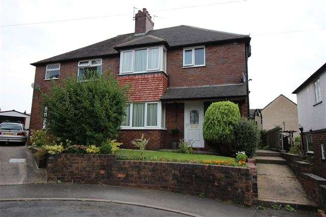 3 Bedrooms Semi Detached House for sale in Sneyd Avenue, Leek, Staffordshire, ST13 5HT
