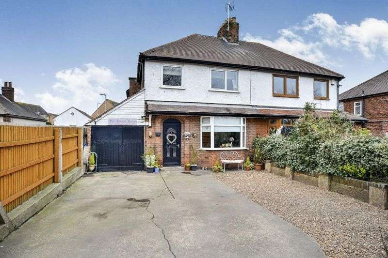 3 Bedrooms Semi Detached House for sale in Kirkby Folly Road, Sutton-In-Ashfield