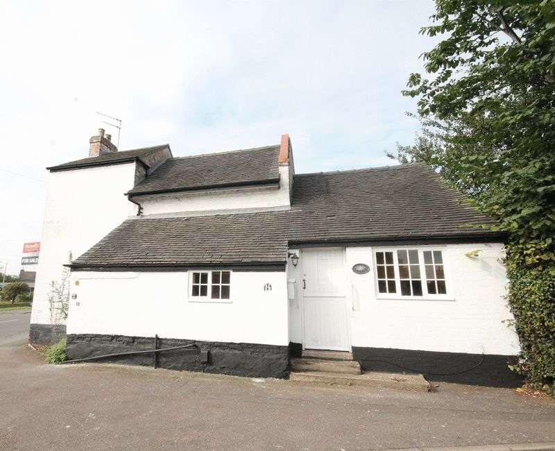 2 Bedrooms Cottage House for sale in ELM COTTAGE, ELVASTON LANE, ALVASTON