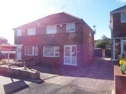 3 Bedrooms Semi Detached House for sale in Anderson Crescent, Birmingham, West Midlands