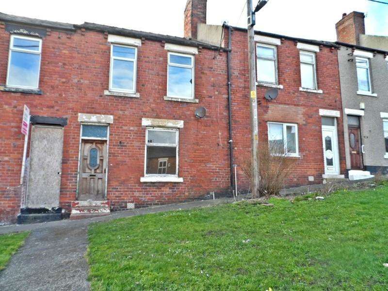 3 Bedrooms Terraced House for sale in Argent Street, Easington, SR8