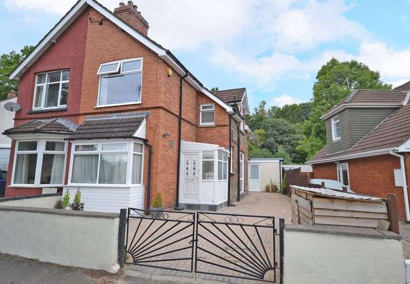 2 Bedrooms Semi Detached House for sale in Ffwrwm Road, Caerphilly