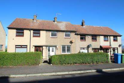 2 Bedrooms Terraced House for sale in Anderson Crescent, Shieldhill