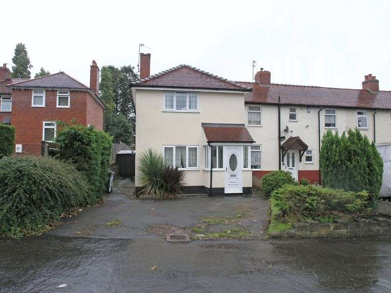 3 Bedrooms Terraced House for sale in Harmon Road, Stourbridge