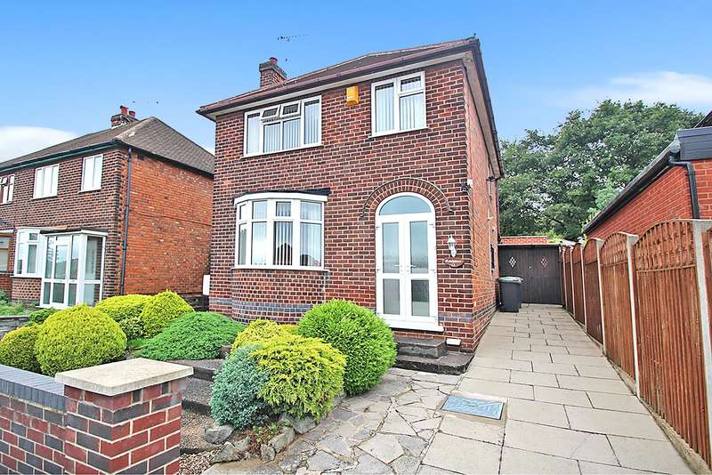3 Bedrooms House for sale in Windsor Close, Trowell, Nottingham