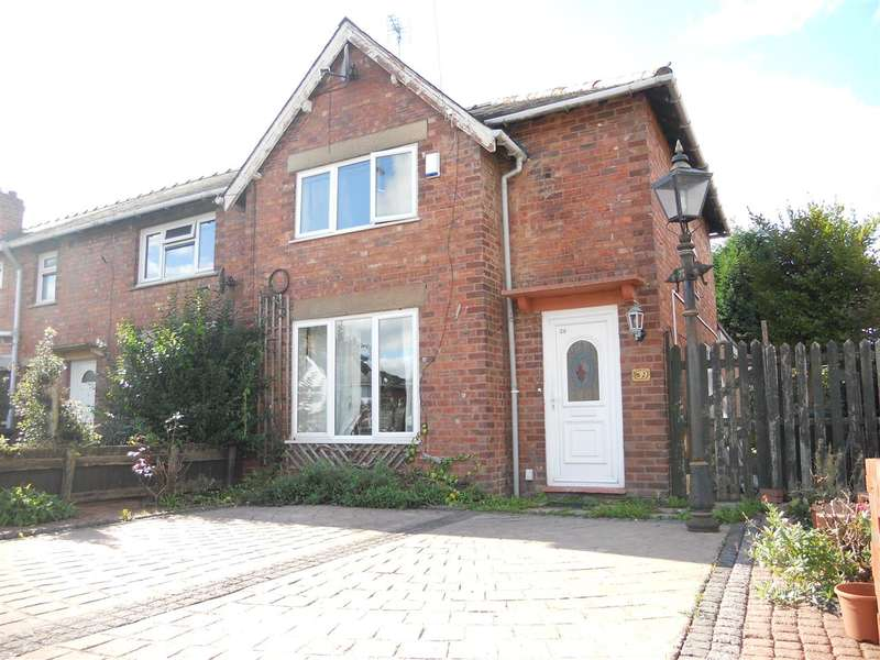 3 Bedrooms End Of Terrace House for sale in Willows Road, Walsall