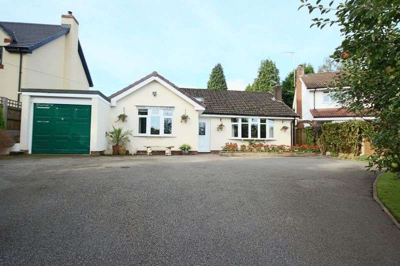 2 Bedrooms Detached House for sale in Charnes Road, Ashley, Market Drayton
