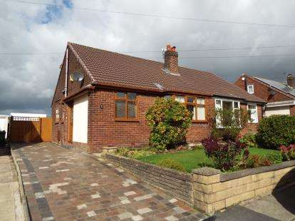 2 Bedrooms Bungalow for sale in Hornby Drive, Bolton, Greater Manchester, BL3