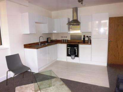 2 Bedrooms Flat for sale in Electra House, Farnsby Street, Swindon, Wiltshire