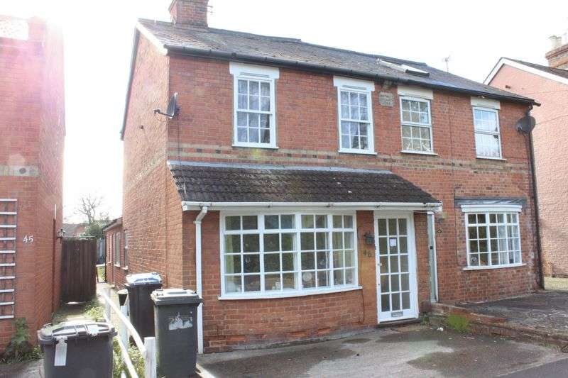 5 Bedrooms Semi Detached House for sale in St. Judes Road, Englefield Green