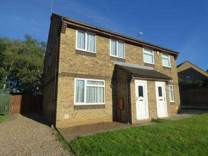 3 Bedrooms Semi Detached House for sale in Hammerstone Lane, Danefield, Northampton, Northants