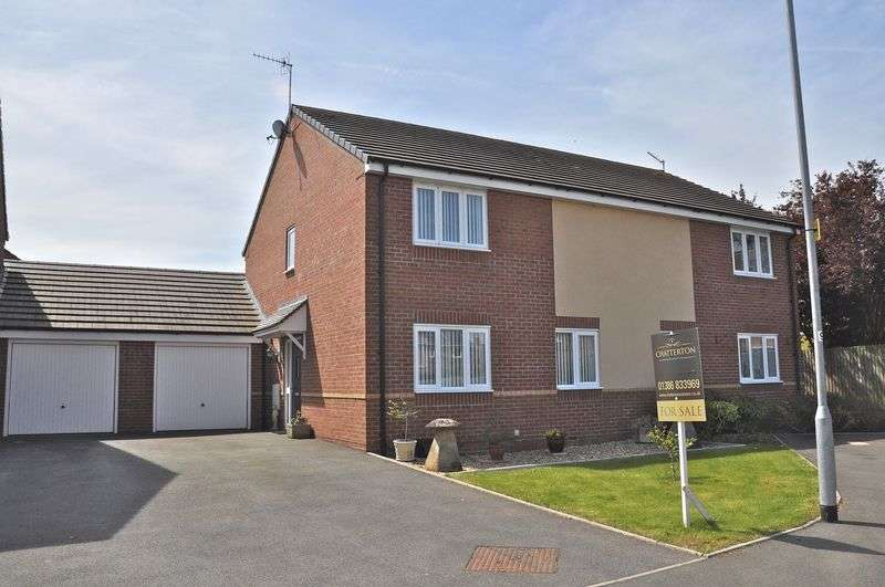 3 Bedrooms Semi Detached House for sale in Pearwood Close, Evesham, WR11 2AD