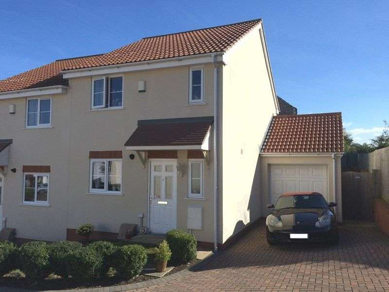 3 Bedrooms Semi Detached House for sale in Anchorage Court, Puriton