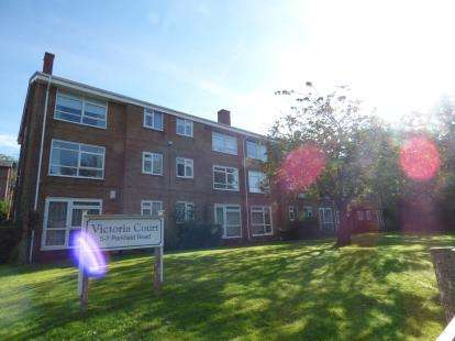 2 Bedrooms Flat for sale in Victoria Court, Parkfield Road, Aigburth, Liverpool, L17
