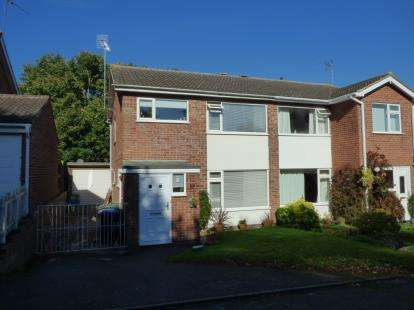 3 Bedrooms Semi Detached House for sale in Warwick Road, Broughton Astley, Leicester, Leicestershire