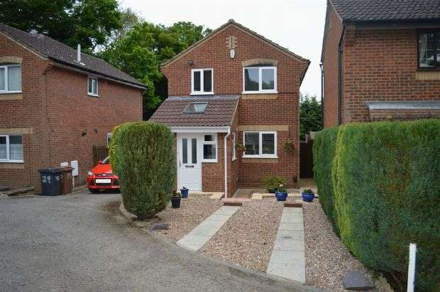 4 Bedrooms Detached House for sale in Ixworth Close, Watermeadow, Northampton NN3 8TW