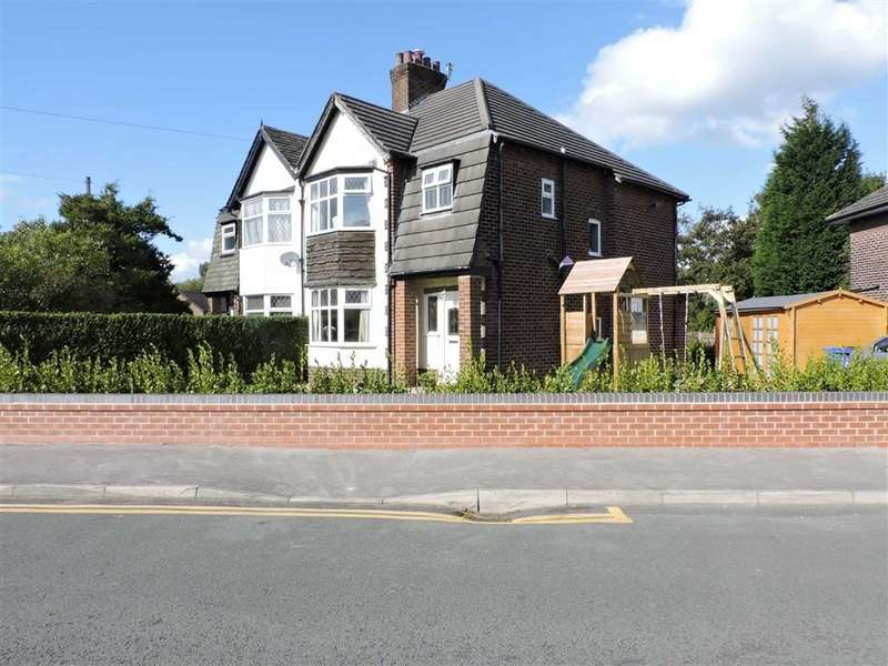 3 Bedrooms Property for sale in The Fairway, Stockport